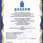 шинчук 001