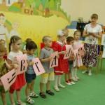 Знакомим с буквами кириллицы